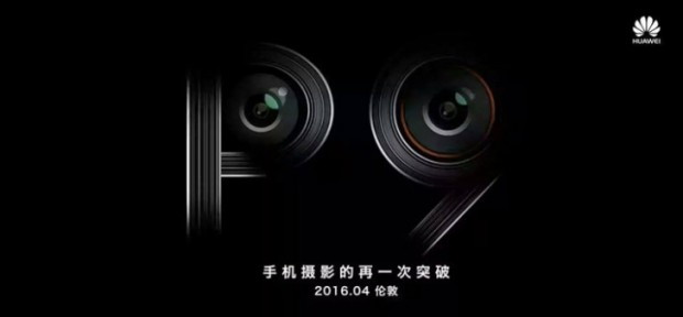 Teaser Huawei P9 - via gsmarena.com