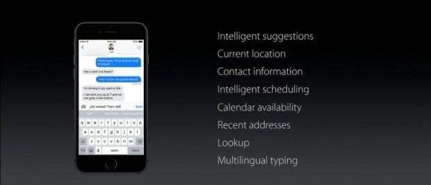 QuickType iOS 10 - gsmarena.com