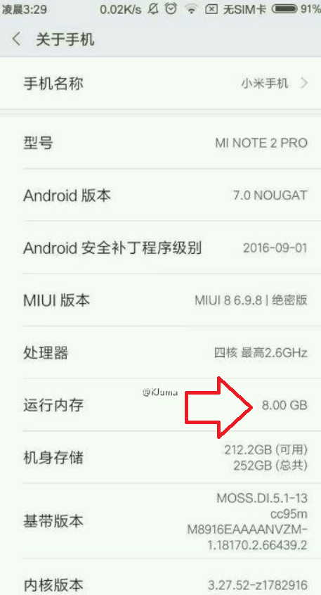 Info spesifikasi Mi Note 2 Pro - phonearena.com